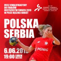 Bilety na Polska – Serbia już w sprzedaży!